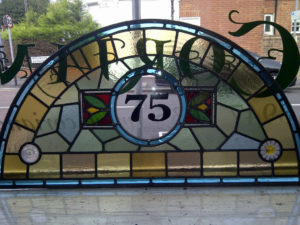 Coriander Stained Glass Victorian Entrance